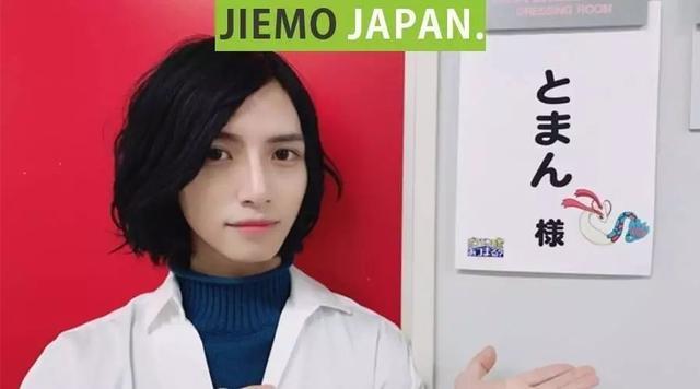 日本最美无性别男孩爆红,体重39kg竟然还有腹肌