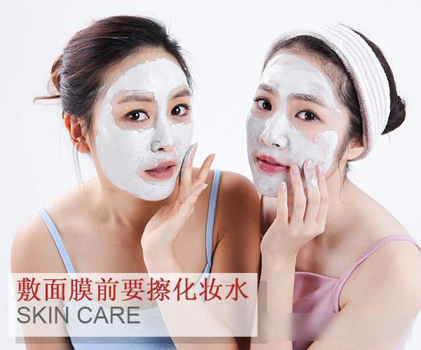 面膜敷完要洗脸吗 搞懂这些问题功效最大化