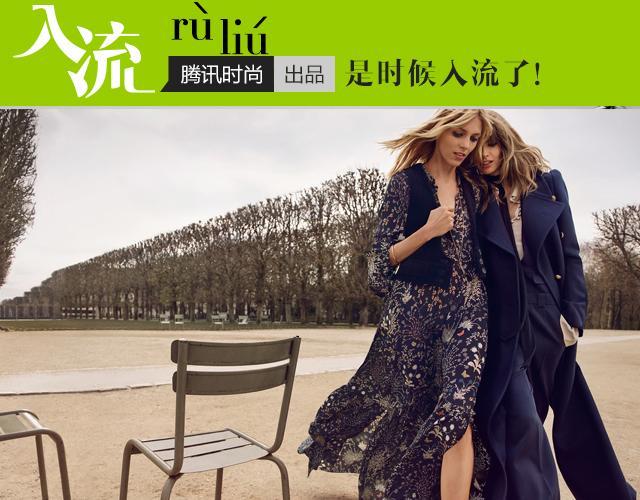 巴黎女人为何能成男人最终幻想_时尚_腾讯网