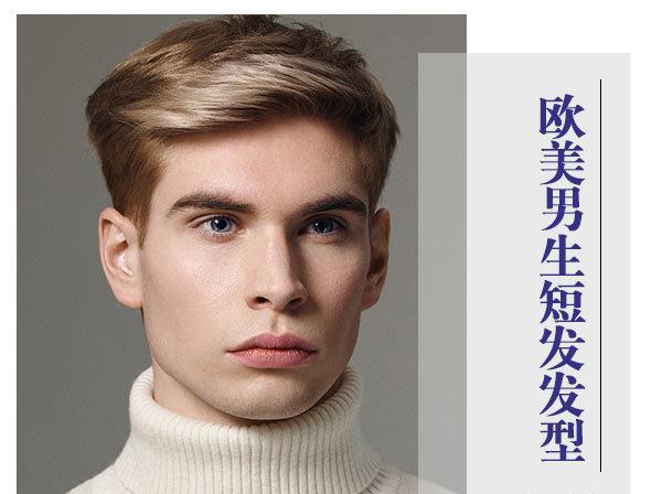 肉的脸型适合留什么发型 两边有肉的脸型适合留短发