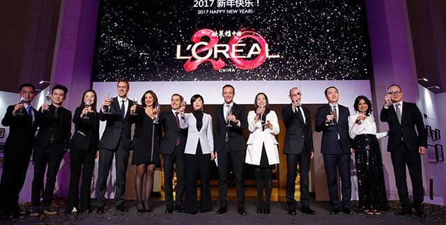 缔造传奇 欧莱雅庆祝在华二十年美丽征程