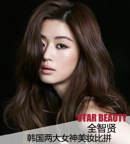 韩国两大女神美妆PK 全智贤宋慧乔酷爱淡妆