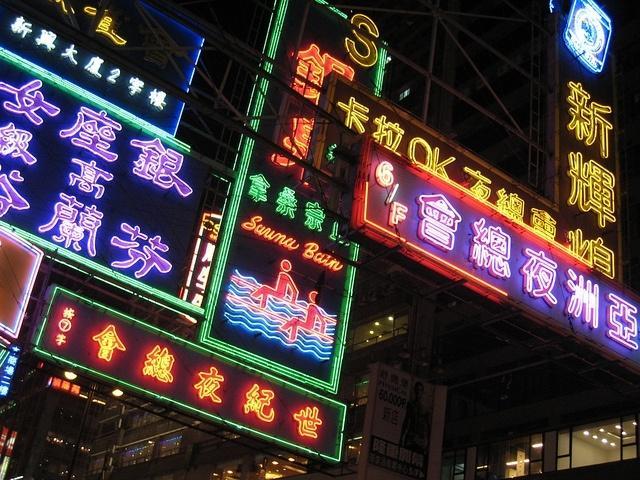 那些电影里的老香港记忆