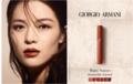 阿玛尼红管唇釉全新秋冬系列全新上市