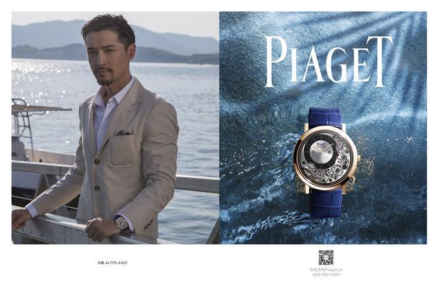PIAGET伯爵广告形象首位中国面孔 胡歌阳光演绎全新ALTIPLANO系列腕表