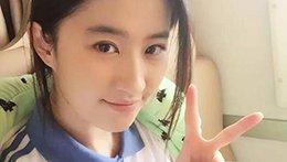 学会刘亦菲关晓彤的少女元气妆,下半年桃花运立刻UP