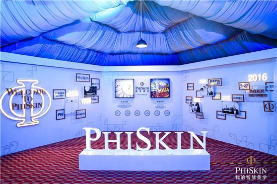 医学美容--PhiSkin黄金比例尺惊艳亮相