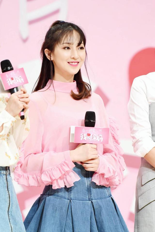 《我是你妈》北京首映 谢欣贝粉嫩亮相惹人爱