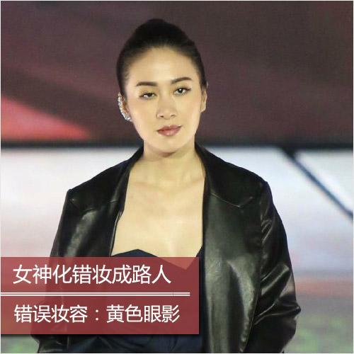 女神的新衣妆容点评 叶璇雷人贾静雯优雅图片