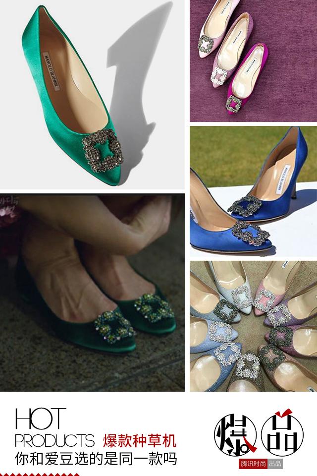 """""""人鱼公主""""全智贤滴时装秀开启 穿的第一双鞋竟是它"""