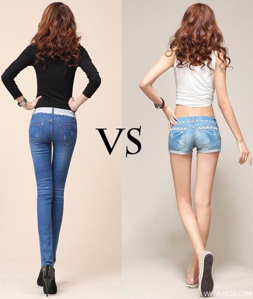 牛仔长裤vs牛仔短裤热裤