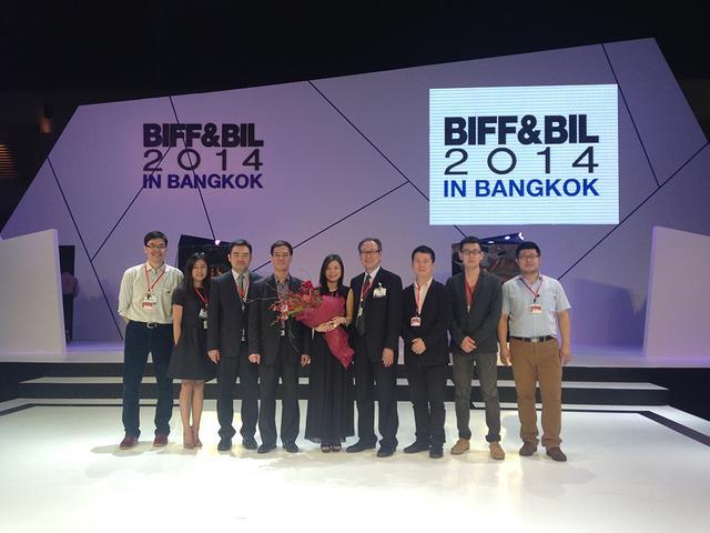 企业家赴泰参加亚洲时尚联合会