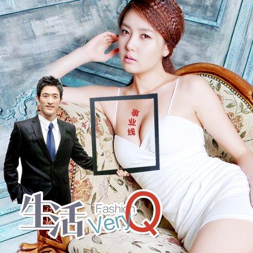 韩国男人眼中真实的美胸观 时尚