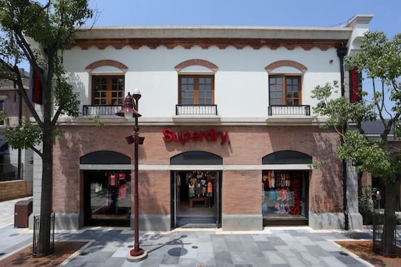 潮牌把店开进上海迪士尼 这个乐园能带给它们什么?