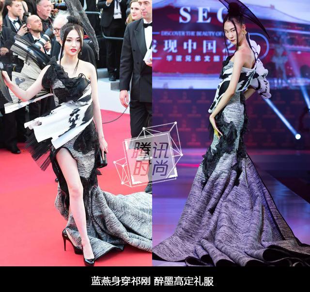 范冰冰(女神)李宇春(潮酷),戛纳红毯中国团靠做自己赢了薄露透!