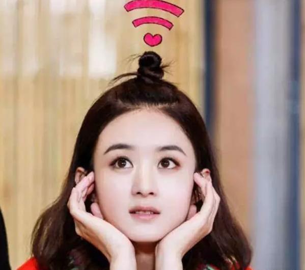 抛弃繁琐的刘海,扎起来的位置更接近头顶,像是接收wifi信号的小天线一图片