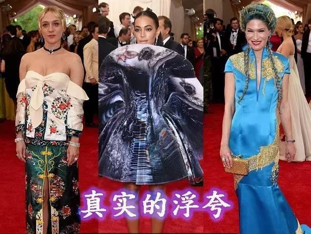 外国人对中国文化的肤浅解读,能不能适可而止?