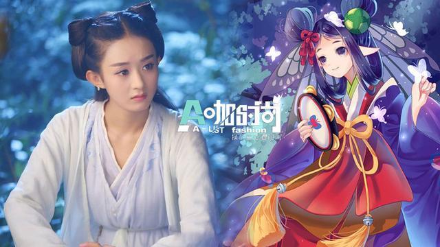 王者荣耀vs阴阳师撞明星脸 赵丽颖网游里长这