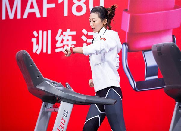 从心率监测开始 《乐心手环运动课》携手陈伟霆教你MAF180训练法