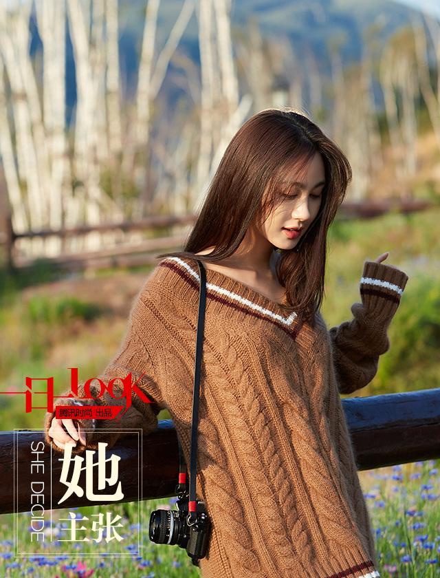一日一LOOk李菲儿甜心诱惑 大毛衣给你毛茸茸的暖