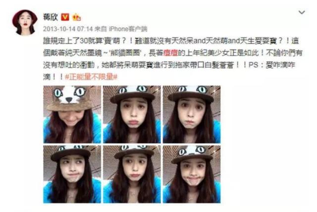 "Angelababy、刘涛、郑爽也被痘痘困扰,面对""痘情""到底该怎么办?"