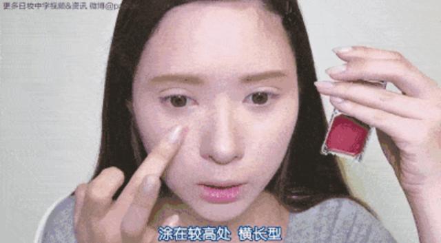 换季什么妆最火?学刘雯杨幂的梅子系妆就对了!