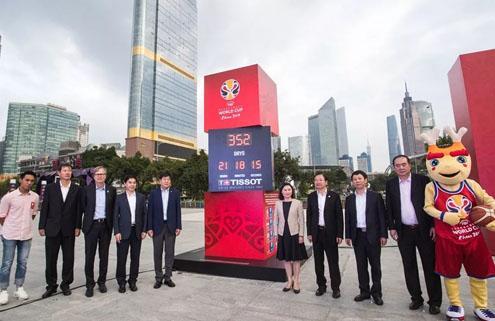 第八座倒计时钟在广州揭幕 世界杯周年倒计时活动收官