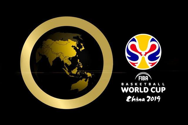 2019篮球世界杯预选赛:历时16月 中国也参赛