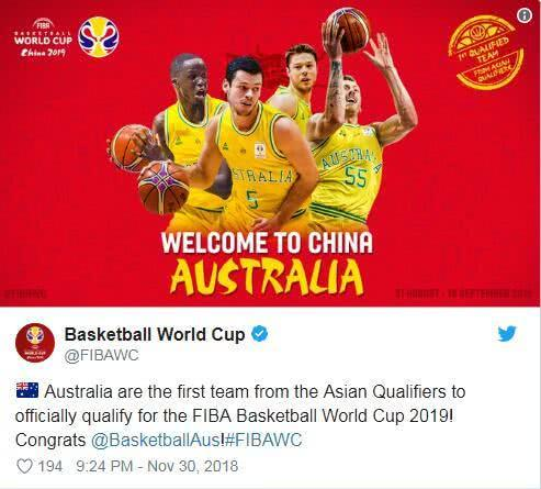 澳大利亚法国提前获男篮世界杯资格 9队喜提入场券