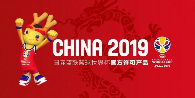 世界杯官方线上商店开业 球迷可购买特许商品
