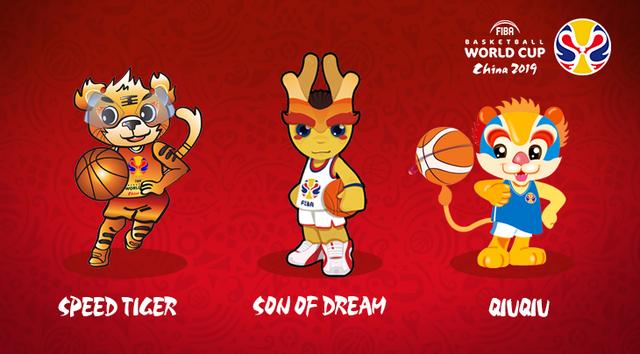 2019篮球世界杯吉祥物三作品入围 3月最终揭晓
