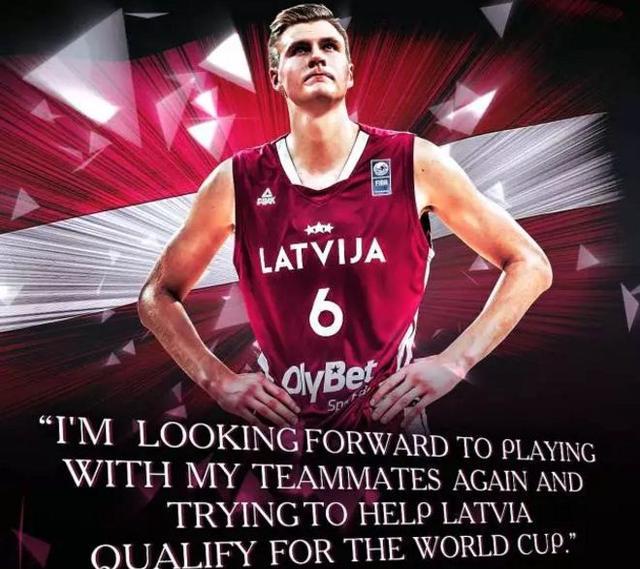 波尔津吉斯:希望帮助拉脱维亚队闯进世界杯