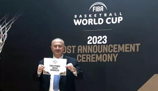 2023年篮球世界杯举办地出炉:菲日印联合举办