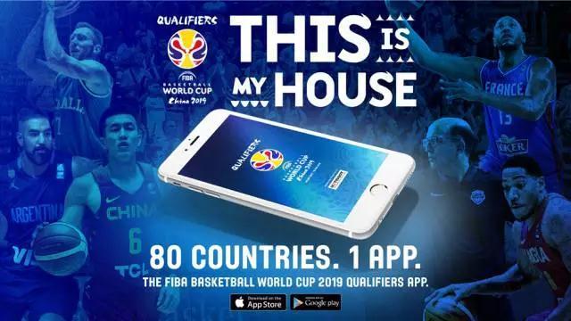 国际篮联已发布篮球世界杯APP 聚焦重大赛事