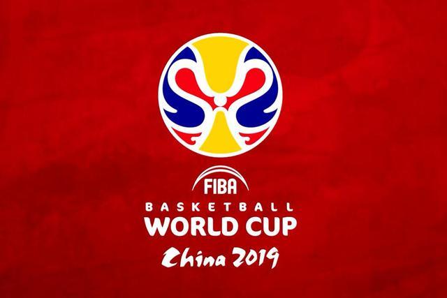 2019男篮世界杯介绍:全新赛制 中国首次举办