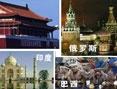 尚福林:蓝筹股在股市中的主导地位基本形成