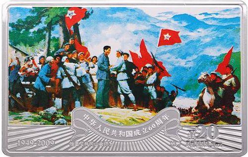 开国大典毛泽东像作者担纲设计 建国第一卡
