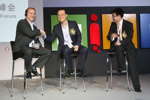 [图]腾讯智慧09高效在线营销峰会论坛合影
