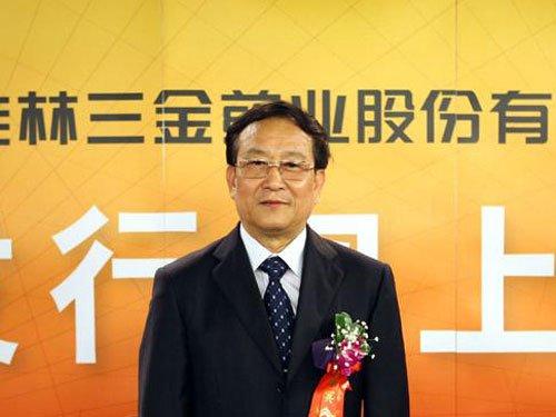 IPO量产19位亿万富豪 邹节明超郭广昌