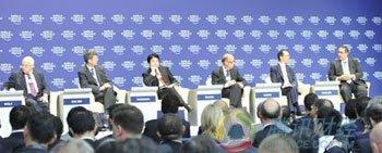全球经济展望论坛现场