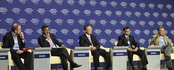 全球经济低迷中的成功与生存论坛会场