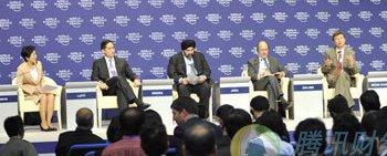 亚洲管理全球经济的新角色论坛会场