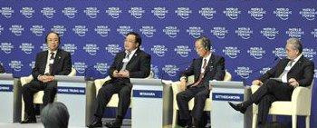 重新设计亚洲的增长模式论坛会场