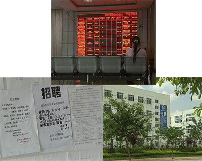 经济半小时:四川现民工荒 建筑工月薪5000