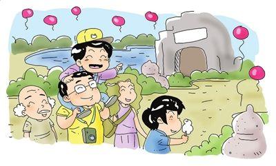 国庆游园安全卡通提示发布