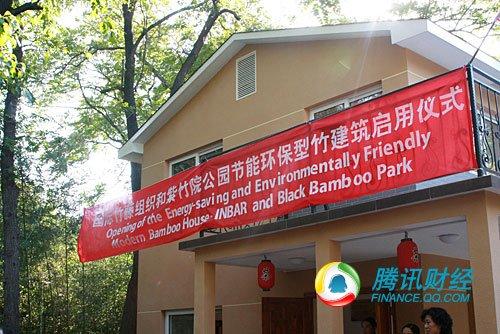 国际竹藤组织和紫竹院公园环保型竹建筑启动