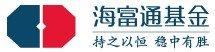 海富通基金管理公司