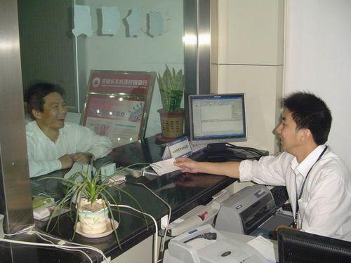长丰:首个银行缴纳电费窗口迎客_产业经济_财经_腾讯网