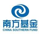 南方基金公司