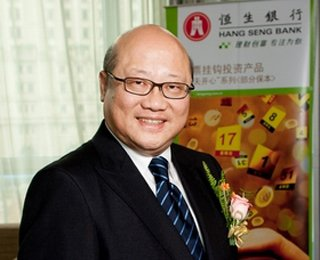 恒生中国副行政总裁兼个人理财及财富管理业务主管 杨荣��